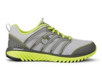 Ofertas K-Swiss:  calzado deportivo de calidad 1