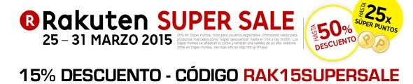 Código descuento Rakuten Super Sale