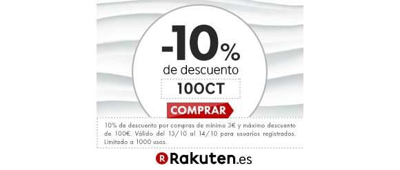 Cupón descuento Rakuten 13 y 14 de octubre