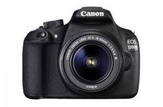 ¡Chollo! Canon EOS 1200D + EF-S 18-55 DC III por 249€