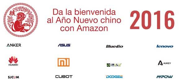Amazon celebra el Año Nuevo Chino con ofertas