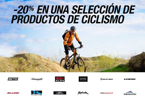 Código Descuento 20% Ciclismo en Amazon