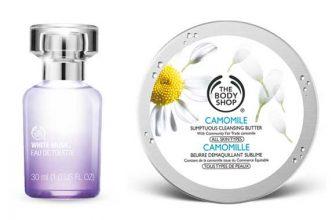 Promoción The Body Shop - ¡Compra 3 y llévate 6! 3