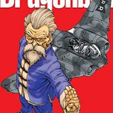 Dragon Ball nº 04/34 (DRAGON BALL ULTIMATE) Cómics y manga
