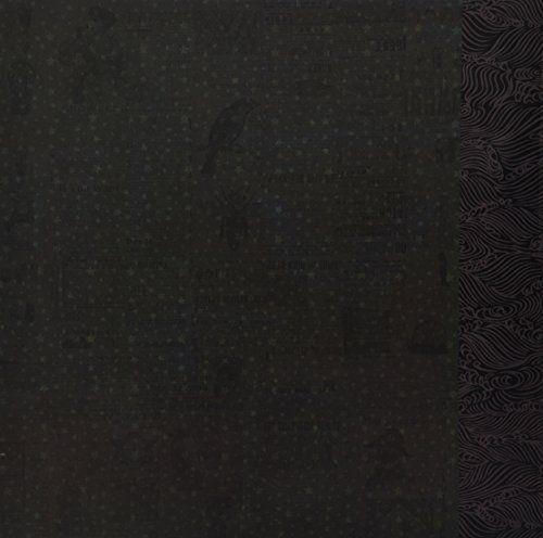 Mellon Collie And The Infinite Sadness [Vinilo]