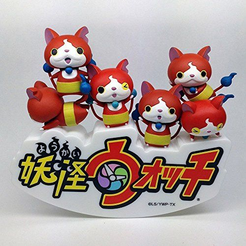 Yo-Kai Watch Nose Chara NOS-30 Jibanyan Figura Set