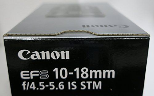 Canon EF-S 10-18 mm f:4.5-5.6 IS STM – Objetivo para Canon
