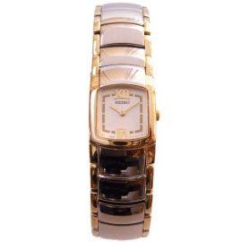 Seiko 70058 - Reloj de Señora movimiento de cuarzo con brazalete